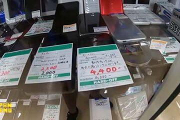 venta de celulares en casas de empeño